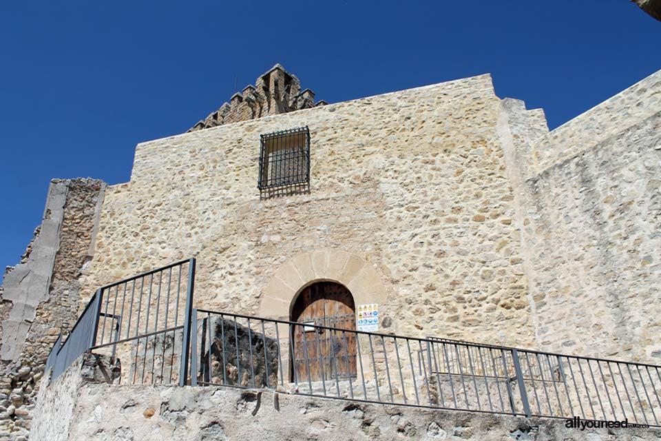 Guide of Castles in Murcia. Moratalla Castle-Fortress