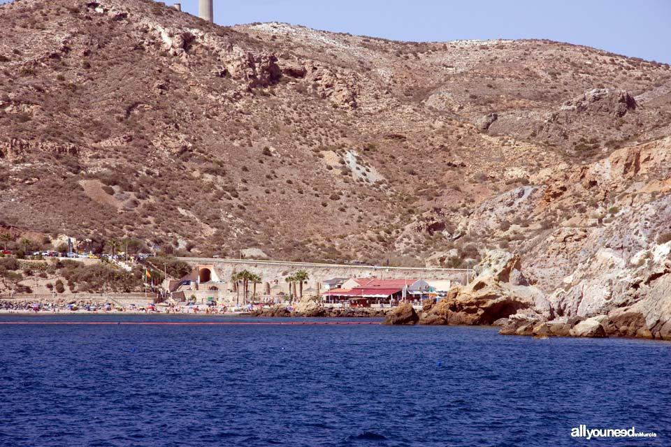 Cortina Cove in Cartagena