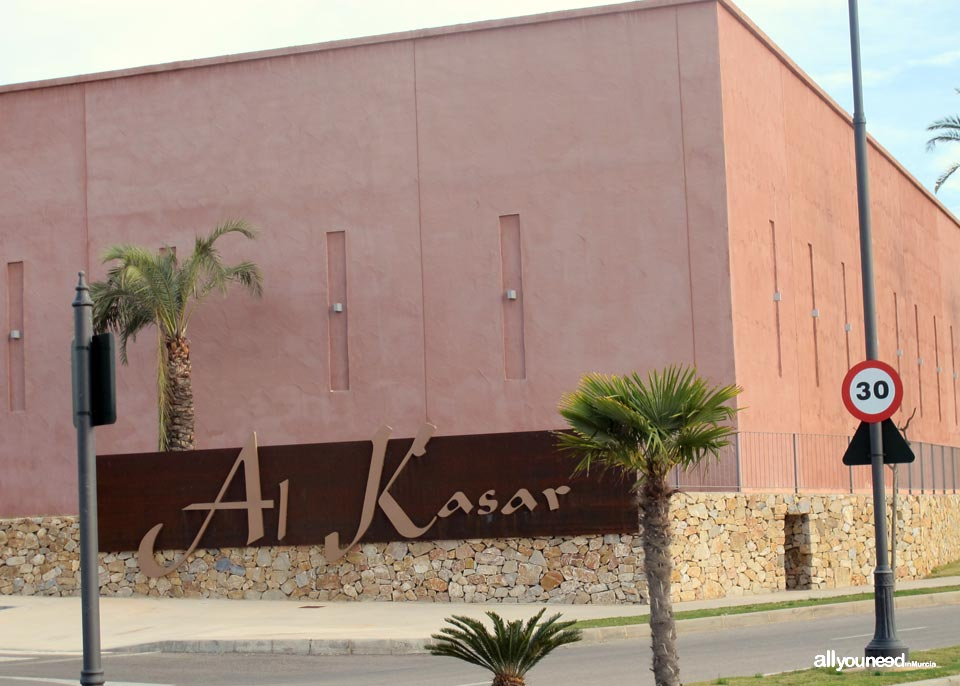 Centro Comercial Al Kasar