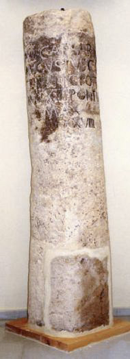 Columna Miliaria original