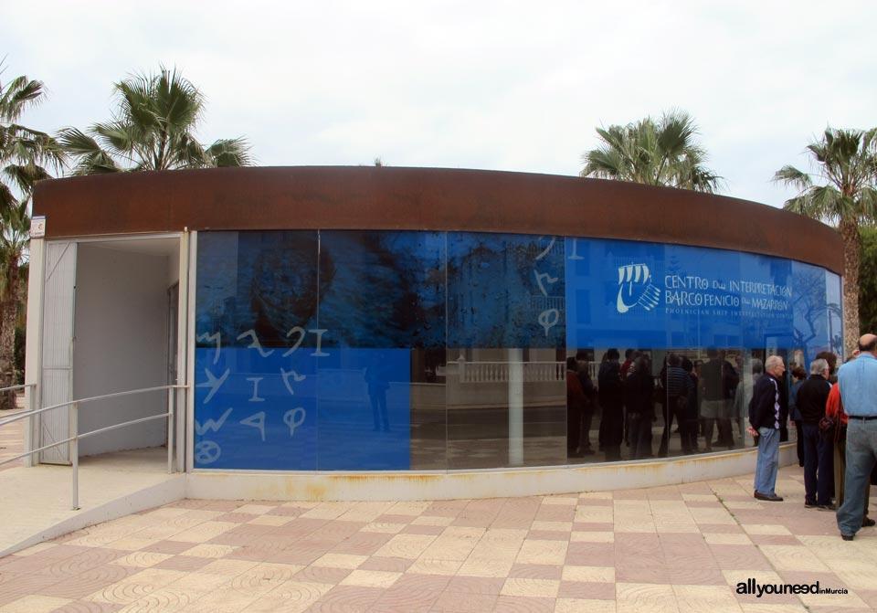Centro de Interpretacion Barco Fenicio