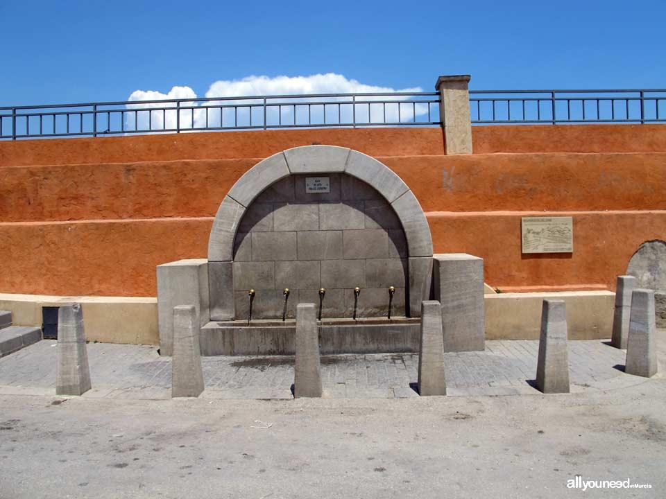 Caño Fountain