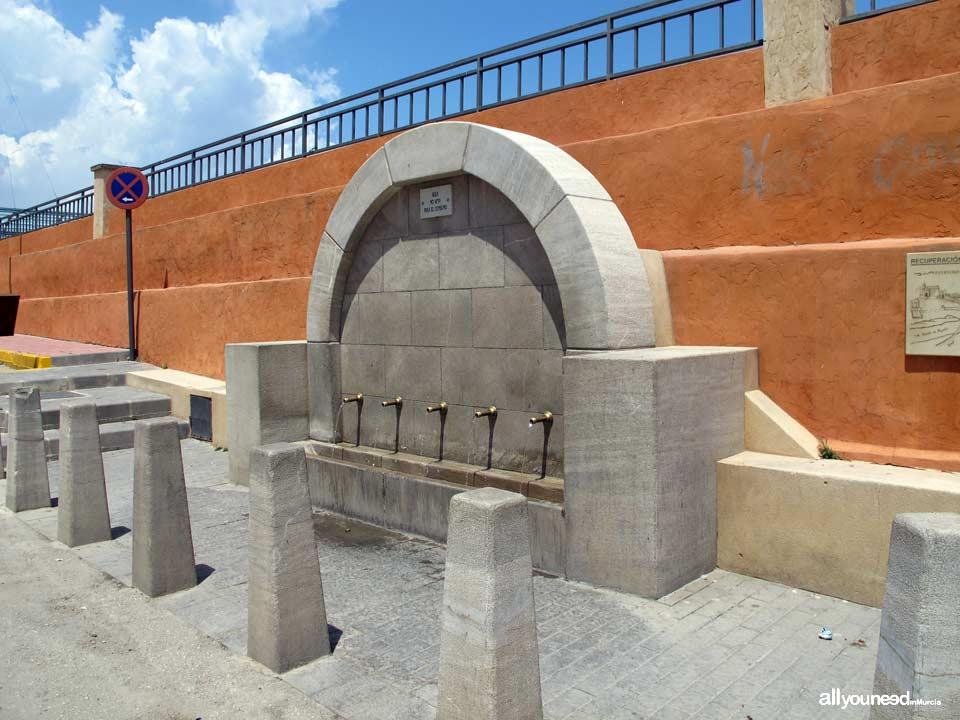 Cano Fountain